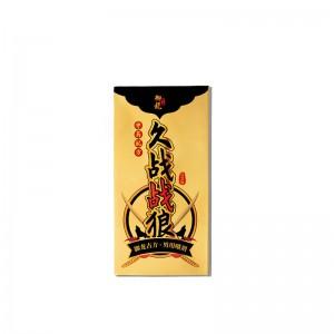 久战战狼男士喷剂 10ml 御龙古方(一比一配送湿巾)