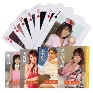 【其他情趣】雷霆情趣扑克牌