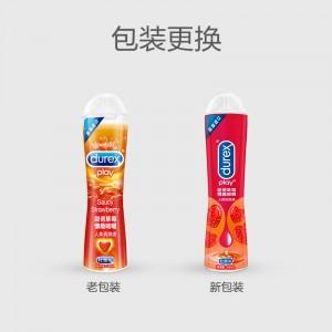 【避孕润滑】杜蕾斯甜诱草莓润滑剂50ml