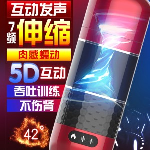 【男用器具】一条龙伸缩加温飞机杯 虞姬(新品)