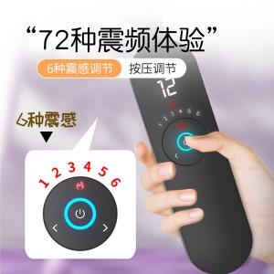 【女用器具】战神震动棒 LILO®/来乐®(新品)