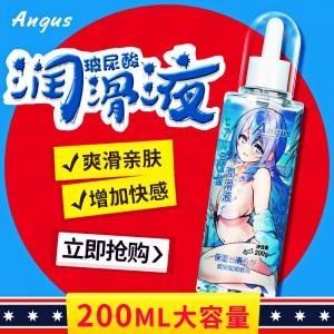 【避孕润滑】玻尿酸润滑液200g ANGUS/爱神