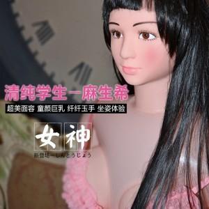 【男用器具】(基础款)清纯学生女神麻生希充气娃娃  虞姬