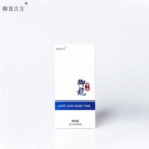 【喷剂助情】御龙古方畅销版男士外用喷剂 6ml