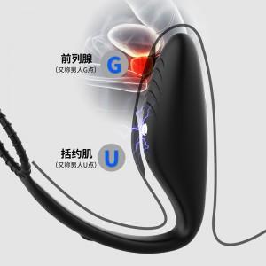 【男用器具】M19猛士前列腺穿戴脉冲按摩器深蓝 欧亚思